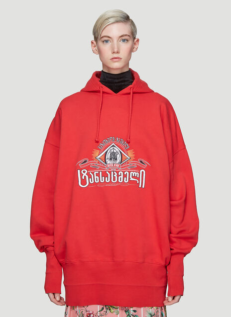 Vetements Hooded Secret Society Sweatshirt