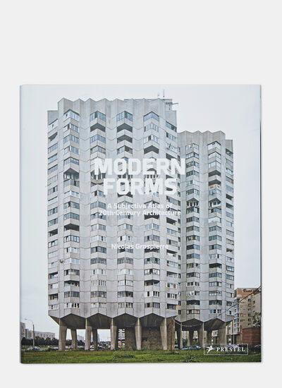 Books Modern Forms: A Subjective Atlas of 20th Century Architecture