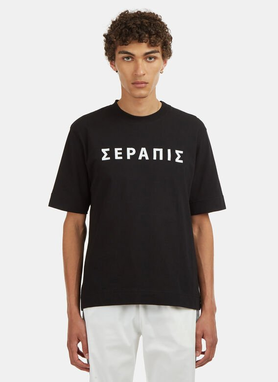 Embroidered Logo T Shirt In Black by Serapis