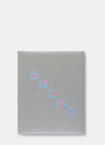 Books Disko by Andrew Miksys