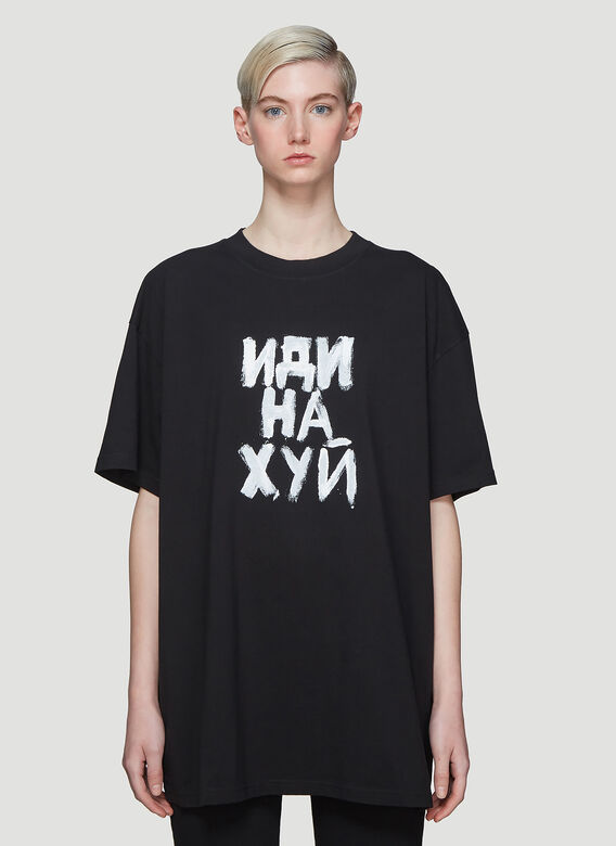 Vetements Fuck You T-Shirt