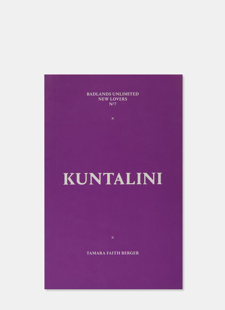 New Lovers 7: Kuntalini by Tamara Faith Berger