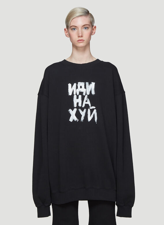 Vetements Fuck You Sweater